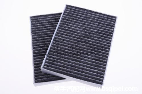 空调滤芯面板