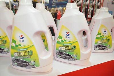 長城潤滑油