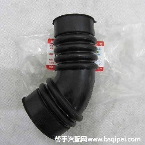 空气滤清器进气管