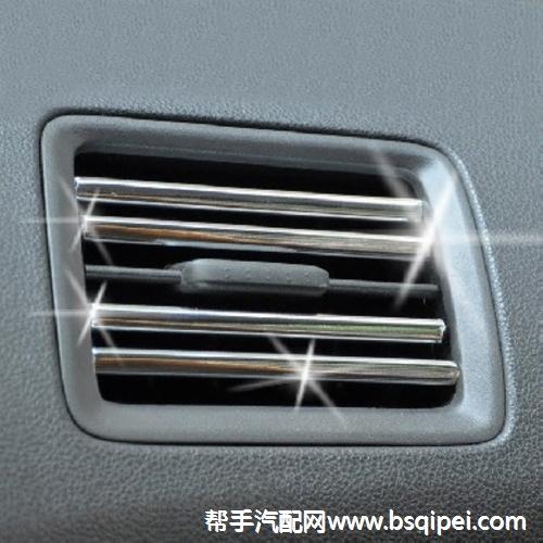 汽车空调通风口