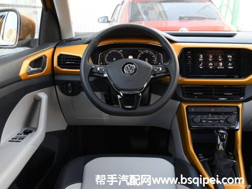 上海大众 途铠进气歧管垫配件价格