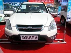新凯SRV燃油滤清器配件价格