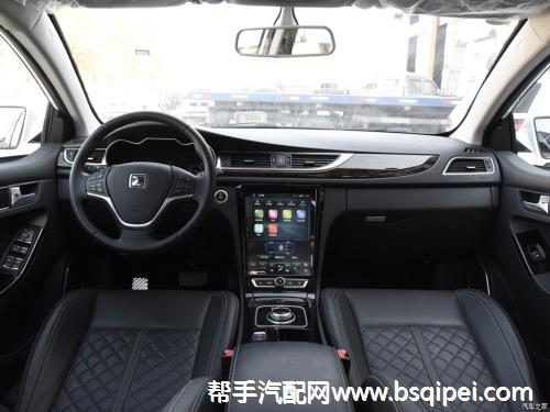 众泰众泰Z500新能源晴雨挡配件价格