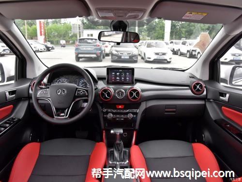 北京汽车绅宝X25方向盘线束配件价格