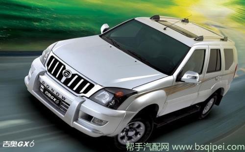 广汽吉奥吉奥GX6进气歧管垫配件价格