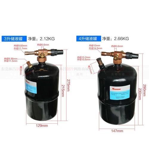 空调集液器