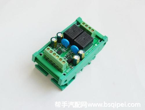 电液控制模块总成