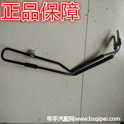 助力泵散热油管