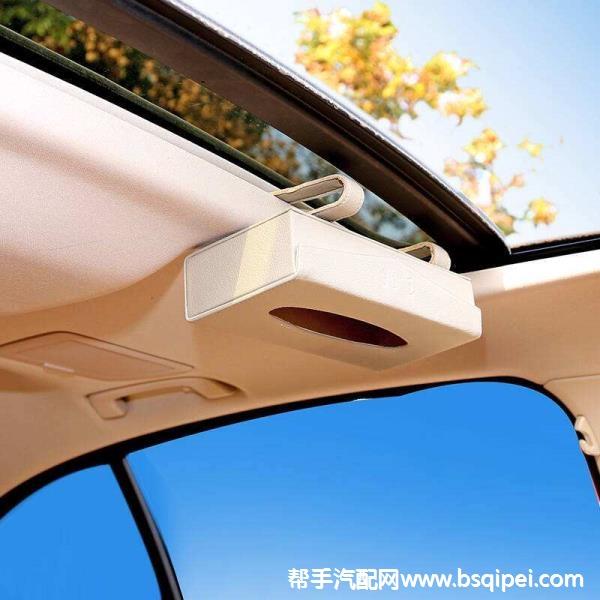 天窗遮阳板