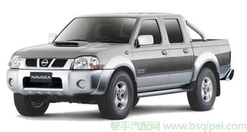 郑州日产D22厢式车刹车蹄铁总成配件价格