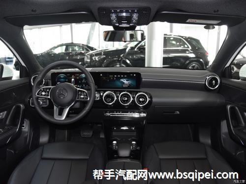 进口奔驰奔驰A200L纵向加速度传感器配件价格