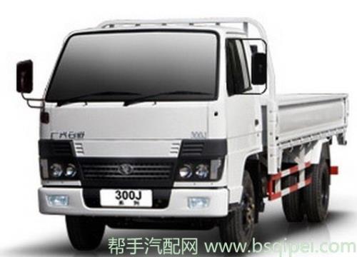 广汽日野300J系列前脸格栅配件价格